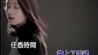 林心如-投怀送抱MTV_高清-音乐-高清完整正版视频
