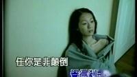 林心如早期歌曲《云深深雨濛濛》MV_标清-音乐