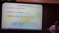 许愿老师在广州《新规下个税及社保实务操作风险防范与合规管理暨筹划》课程片段