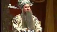 【晋剧】 义仆忠魂 ⑴ — 山西省晋剧院第一青年团   王二庆 陈红_标清