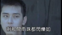 赵薇经典歌曲MV《雨季的故事》(情深深雨蒙蒙