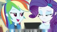 我在彩虹小馬 小馬國女孩2:彩虹搖滾截取了一段
