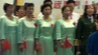 迎接建党98周年汇演;合唱【我们的中国梦,复