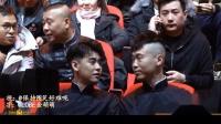 张云雷杨九郎欢乐喜剧人记者会悄悄话解锁字幕 网友有才了