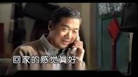 歌曲《回家的感觉真好》演唱:闫旭
