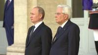 Встреча президентов России и Италии [2019.07.04]