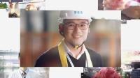 0001.哔哩哔哩-[内地广告](2019)碧桂园(16:9)-4
