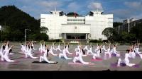 舞韵瑜伽《陪你一起看草原》-资溪老年大学瑜伽班1