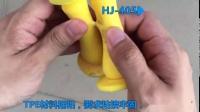 PP胶水  聚丙烯胶胶水   PP专用快干胶  粘接牢固