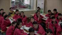 人教版初中地理七上-1.2《地球的运动》教学视频实录-张从娇