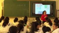 人教版初中地理七上-1.3《地图的阅读》教学视频实录-吴丹