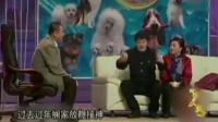 赵本山 范伟 高秀敏早期精彩小品《要账》