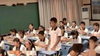 人教版初中地理七上-1.4《地形图的判读》教学视频实录-李罕
