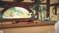 P03 第02章|沧海|游玩-绘真·妙笔千山:探索千里江山之旅IOSV1.0.5【MANE】