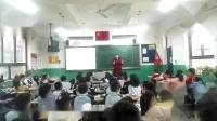 西師大版二年級數學《長度單位》公開課教學視頻