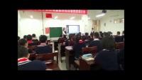 翼教版四年級數學《計算平均數》參賽課教學視頻