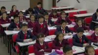 翼教版四年級數學《角的認識和度量》優秀公開課視頻