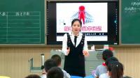 翼教版四年級數學《數線段的規律》獲獎教學視頻-湘潭優質課評選課例