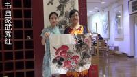京北百合书画院