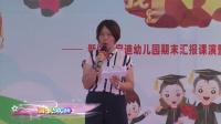 01 园长致辞-2019启迪幼儿园期末汇演暨毕业典礼