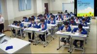 西師大版五年級數學《小數混合運算順序》優秀教學視頻