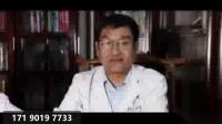 中国非物质文化遗产:满医宫廷针灸疗法——《关氏绝针》