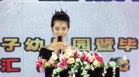 2019年湖东亲子幼儿园毕业班文艺汇演1