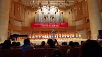 楊鴻年合唱團2019高級三班《鱒魚》