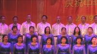 合唱:龙的传人    珠江合唱团