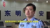 【3DM游戏网】21岁小伙制作《英雄联盟》外挂获利200万 现已被警方抓获
