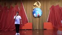《红灯记》常州 无锡益乐戏曲 上海无锡常州沪剧票友联谊会2019.7.9无锡崇正大厦