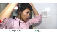 刘寿法 曹亚男婚礼MV