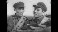 经典老电影-【保卫胜利果实】1952-_标清