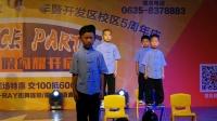 开发区校区5周年_满江红   语言星工场