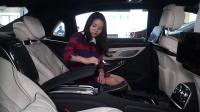 19款奔驰迈巴赫S560参数解析 四门现车外观展示