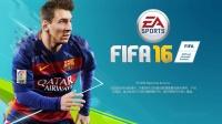 FIFA16正版初体验