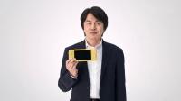 游迅网_Nintendo Switch Lite中文预告