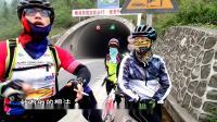 骑行西藏 G317 第一集抢鲜版