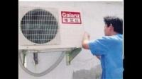 格兰仕空调售后维修技术服务点2