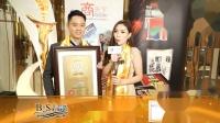 第17届得奖者分享: Anmaci Marketing (M) Sdn. Bhd.