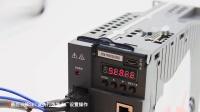 伺服电机如何设置恢复出厂设置