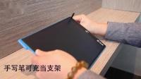 汉王液晶手写板 儿童写字画画板 涂鸦草稿手绘画板学习演示小黑板