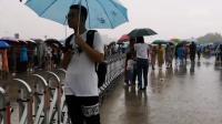暴雨中的天安门广场