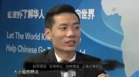 王红锦——接受华人频道采访介绍 徒手整形的魅力和效果