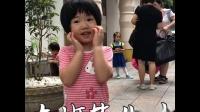 依依不舍(2019年7月12日星期五下午)(1分32秒)