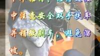 金辉天鹅湾物业非机动车出入温馨视频