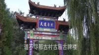 北京姑娘爱横坡 张秀清