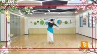 舞在深圳湾舞蹈  折扇舞 《梨花如梦》背面