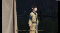 《古剑奇谭网络版》试玩03