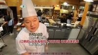 [综艺]190712 姜餐厅3 E01(中字)